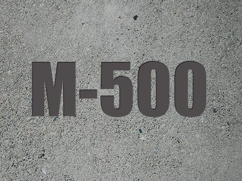 Купить бетон 500 марки цена максидом литой бетон