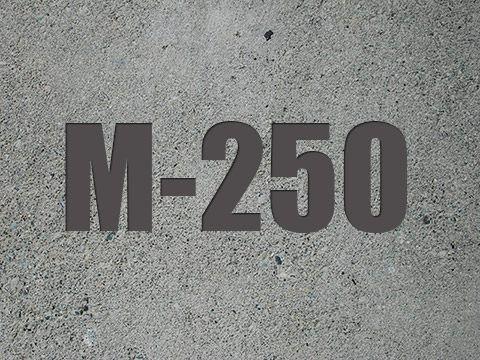 Купить бетон марки 250 стс бетон костанай